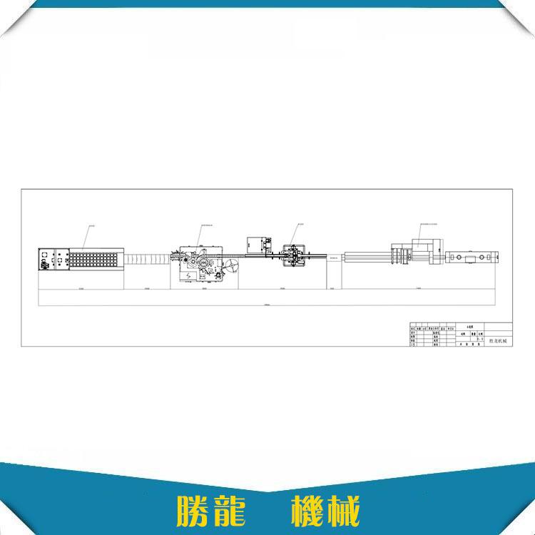 桶装湿巾灌装机-全自动桶装湿巾生产流水线-胜龙机械厂家