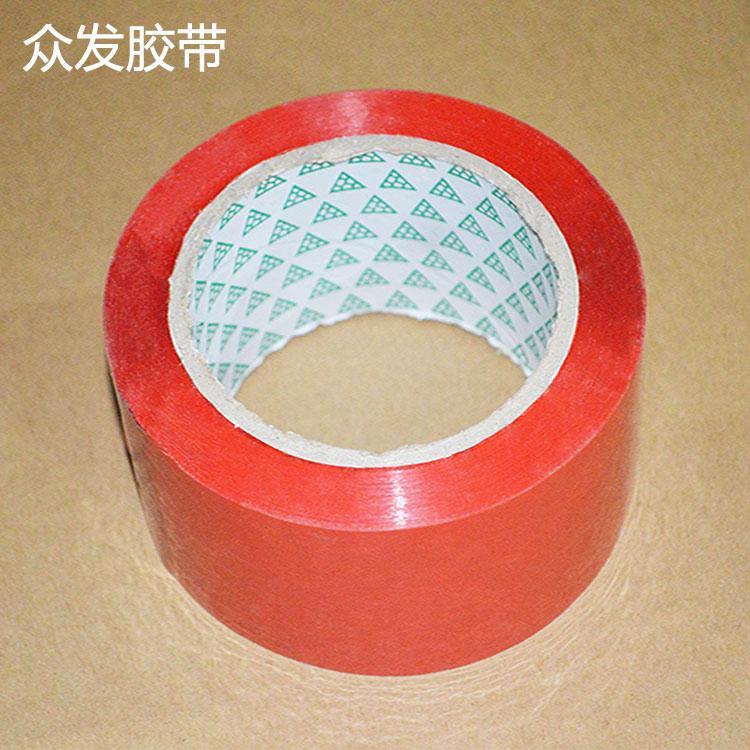 胶带厂家 彩色胶粘带厂家批发 全国直供 欢迎下单-众发胶带