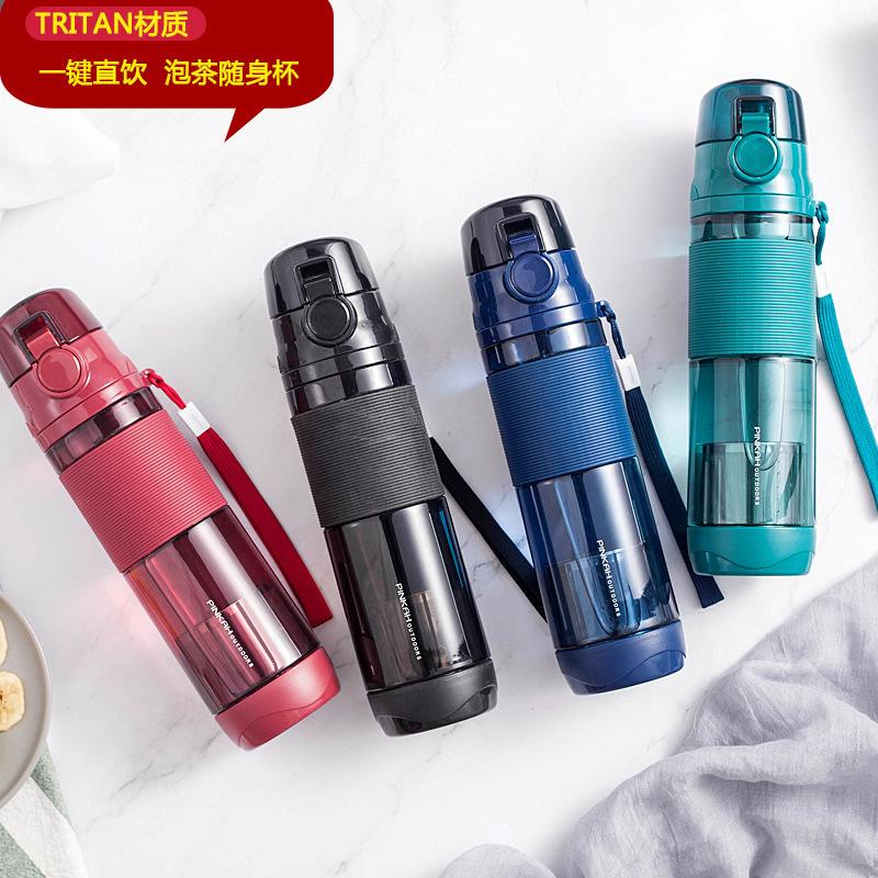 新款品家tritan材质塑料运动水壶水杯便捷式户外健身学生水杯定制
