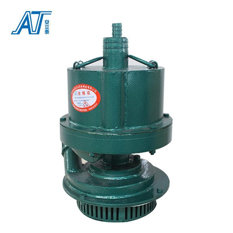 FQW矿用风动泵 FQW20-25/W 小型便捷 结构紧凑 性价比高 安泰出品