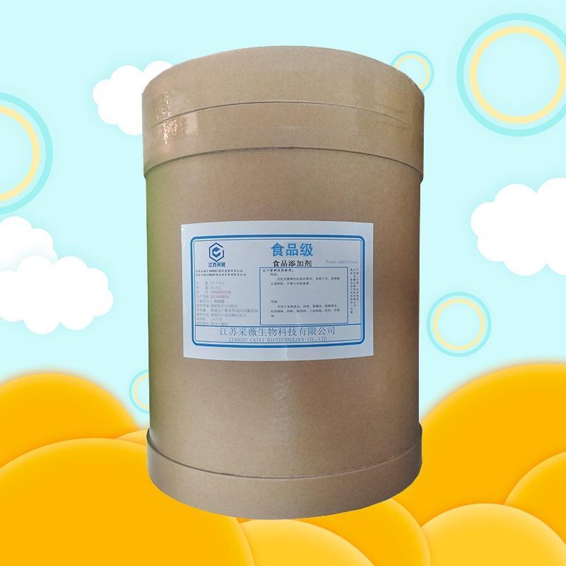 江苏 维生素C 供应 优质 维生素C 生产厂家