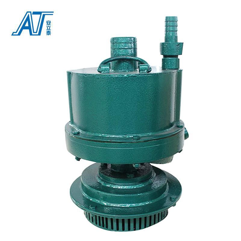 风动潜水泵 FQW风动泵 大厂品质 安泰
