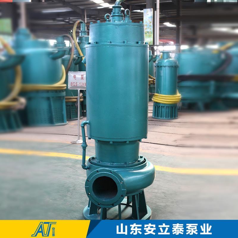 潜水泵 防爆排沙泵 WQB防爆排污泵