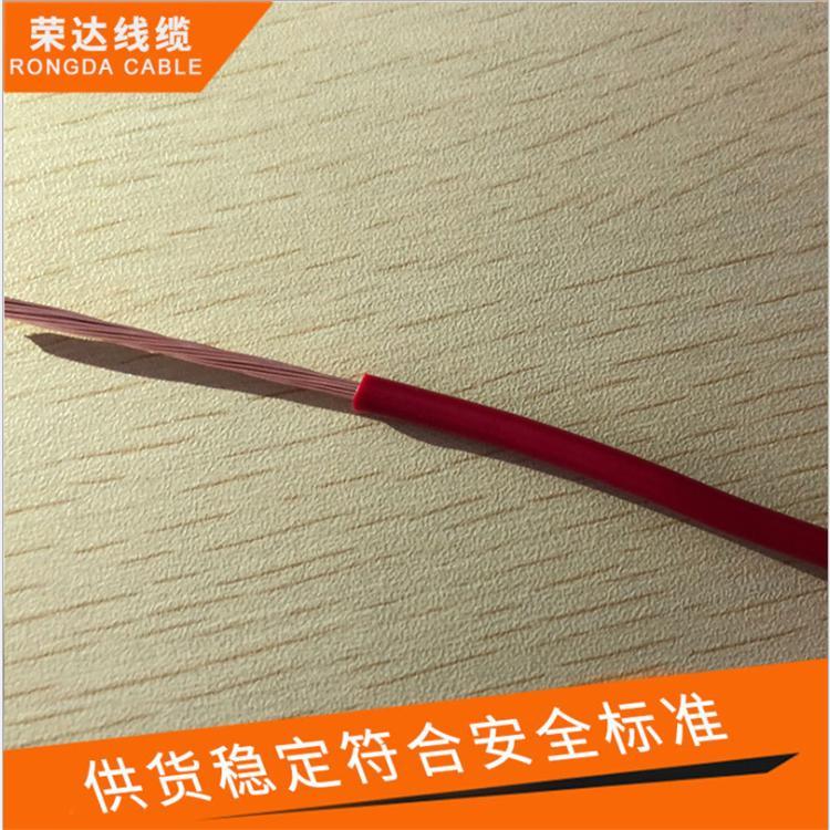 厂家批发RVV三芯电源线 RVV三芯电源线直销 荣达