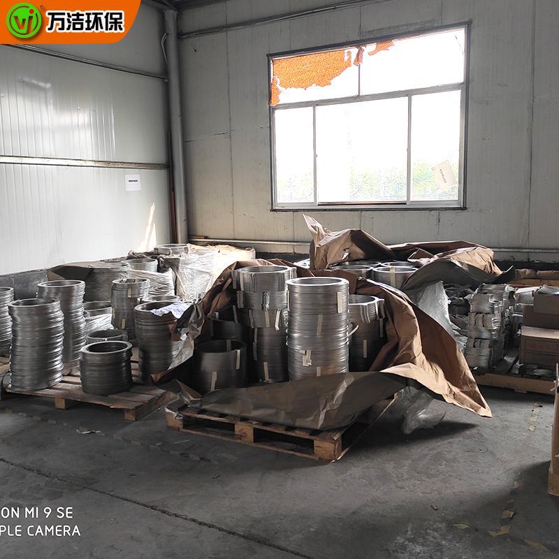 厂家直销叠螺污泥机 全自动叠螺压滤机403型 节水省电叠螺机
