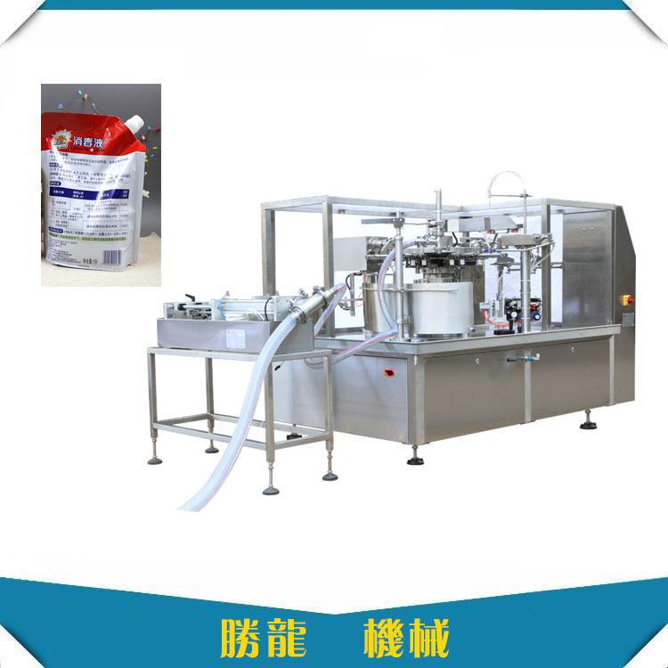 消毒液灌装机 厂家定制消毒液给袋吸嘴袋灌装机 胜龙机械
