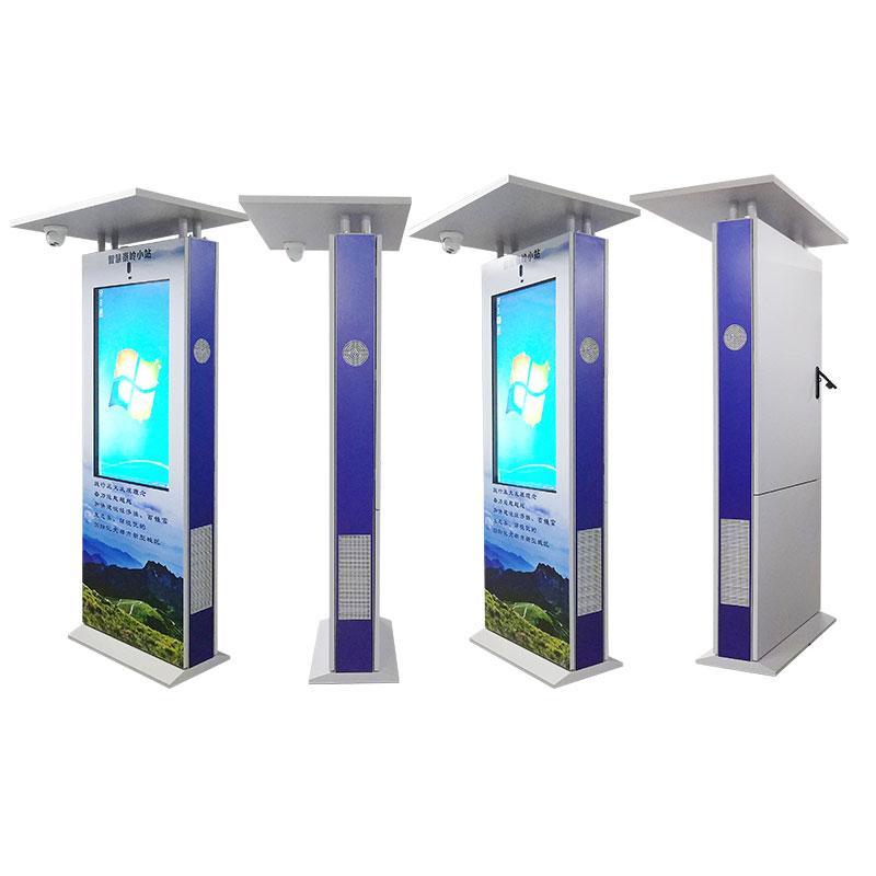 森克厂家直销 70寸户外多媒体公交站牌电子屏高亮广告机