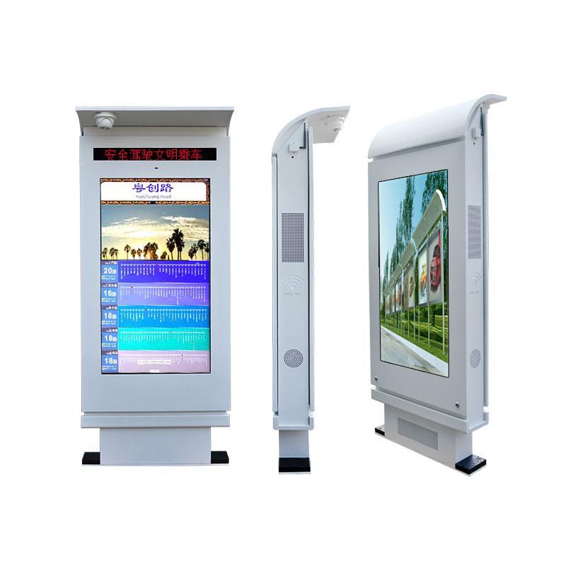 森克厂家直销 65寸户外多媒体公交站牌电子屏高亮广告机