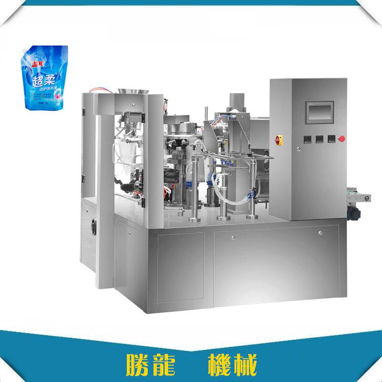 洗衣液吸嘴带灌装机-给袋洗衣液吸嘴袋灌装机厂家直销-胜龙机械