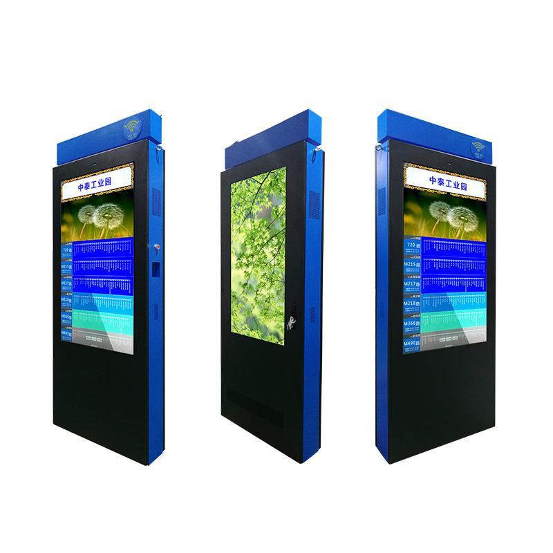 森克厂家直销 75寸户外多媒体公交站牌电子屏高亮广告机