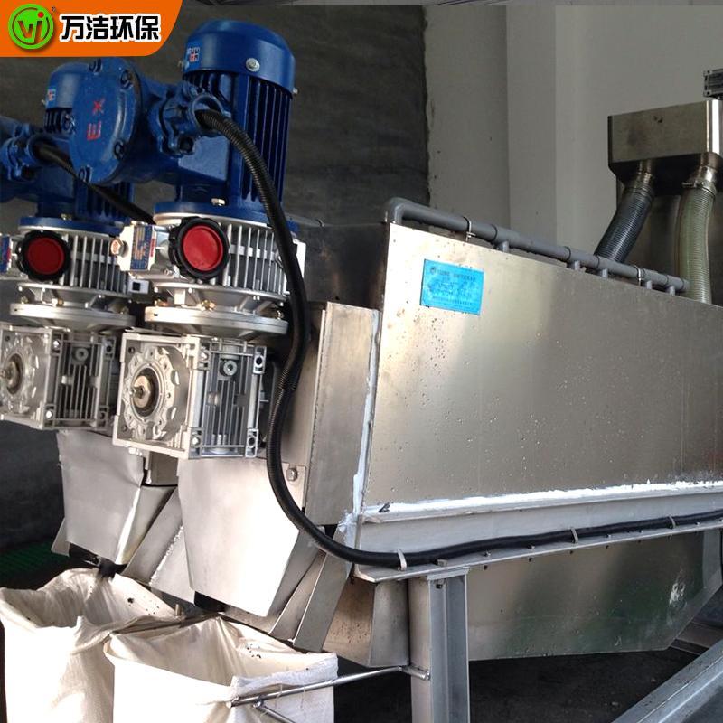 叠螺污泥脱水机厂家 404型全自动叠螺式污泥脱水压滤机生活污水处理
