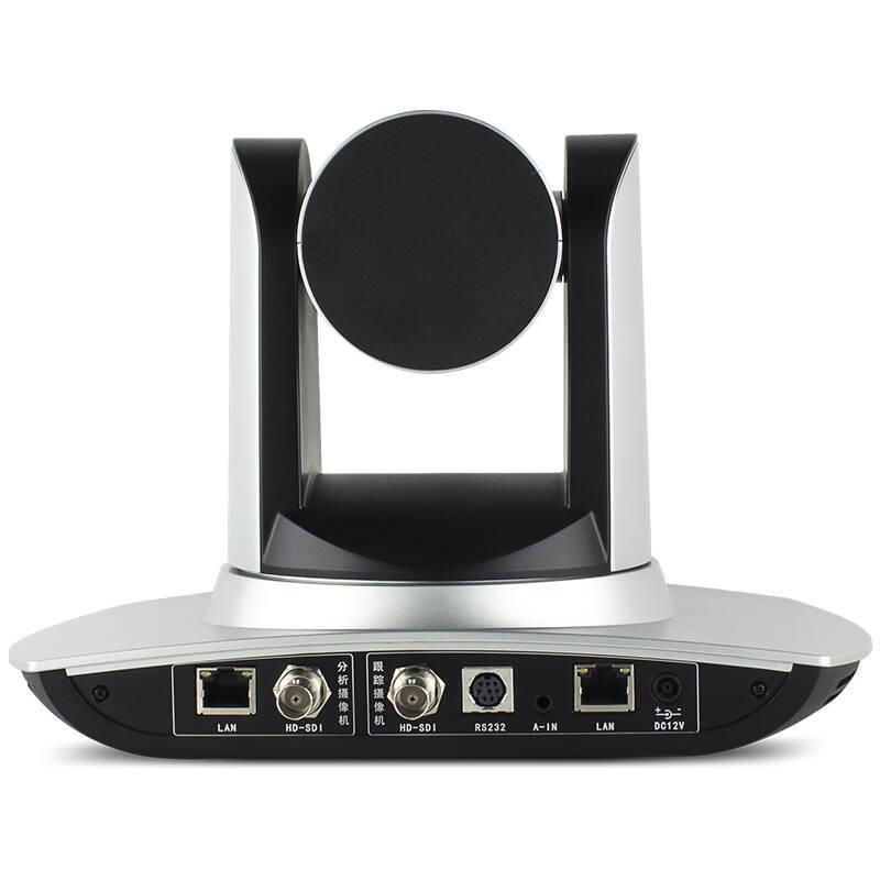 天创恒达-UV1000S-高清自动跟踪教学录课直播视频会议摄像机