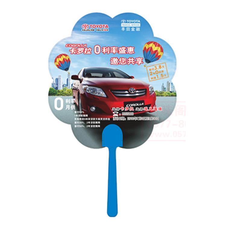 邵阳广告扇子传单定制卡通塑料夏天珠宝印字小扇子1000把logo图案