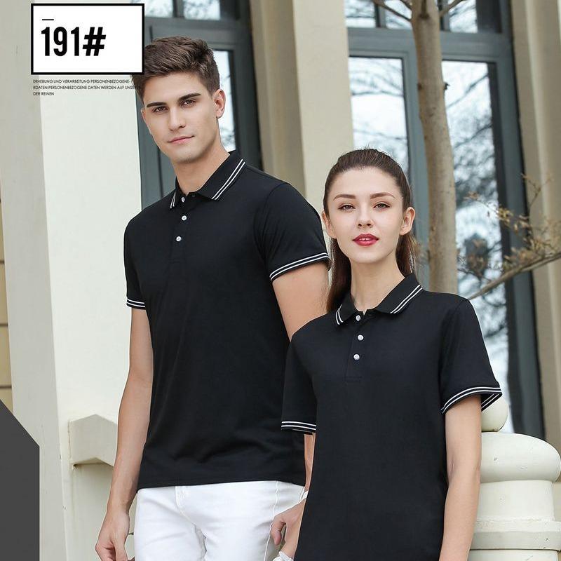 广州定制翻领文化衫厂家 丝光棉翻领 13色可供选快速出货印LOGO