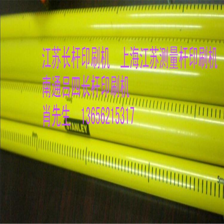 鑫亿泓 现货供应五金制品印刷 好品质五金制品印刷价格