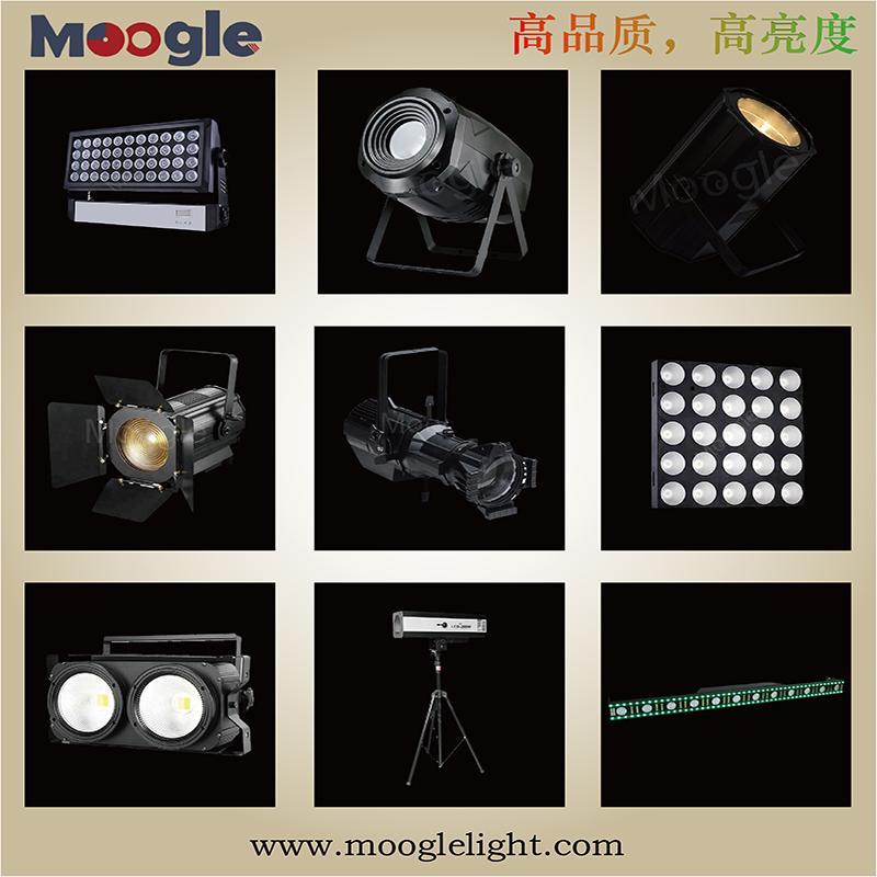 泰州舞台灯光 智能声控灯 Moogle