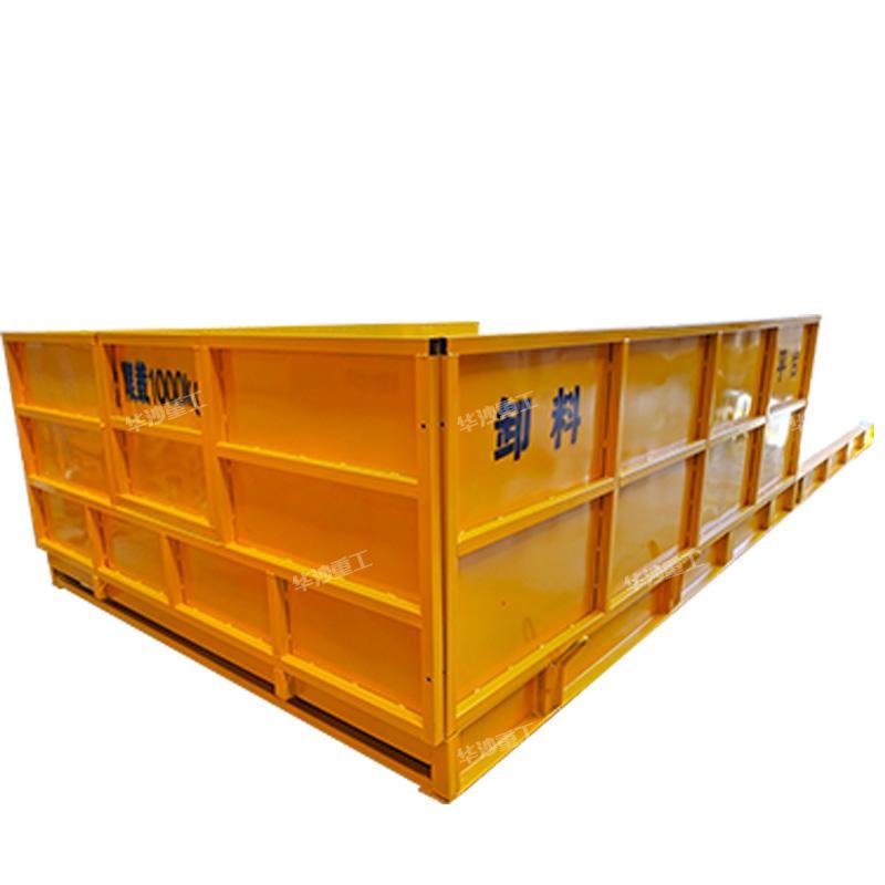 卸货平台 大型卸货平台 建筑卸货平台