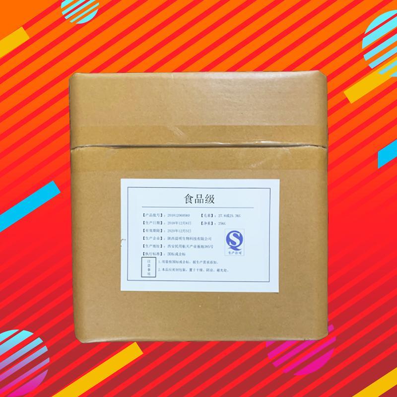 厂家直销 维生素C 优质 维生素C生产厂家