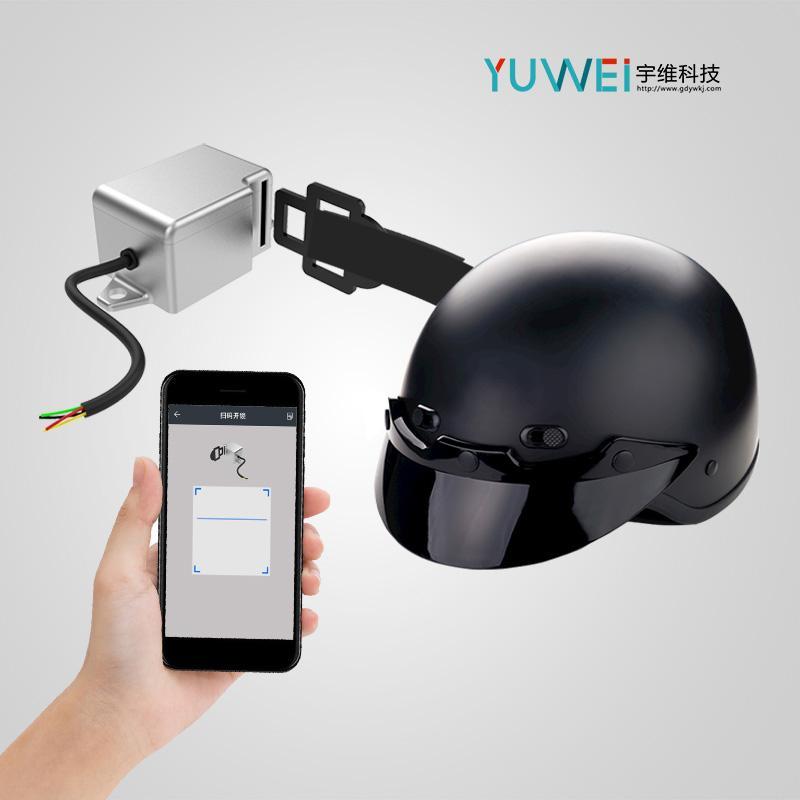 宇维科技共享头盔锁共享电动车防盗蓝牙头盔锁提供对接协议