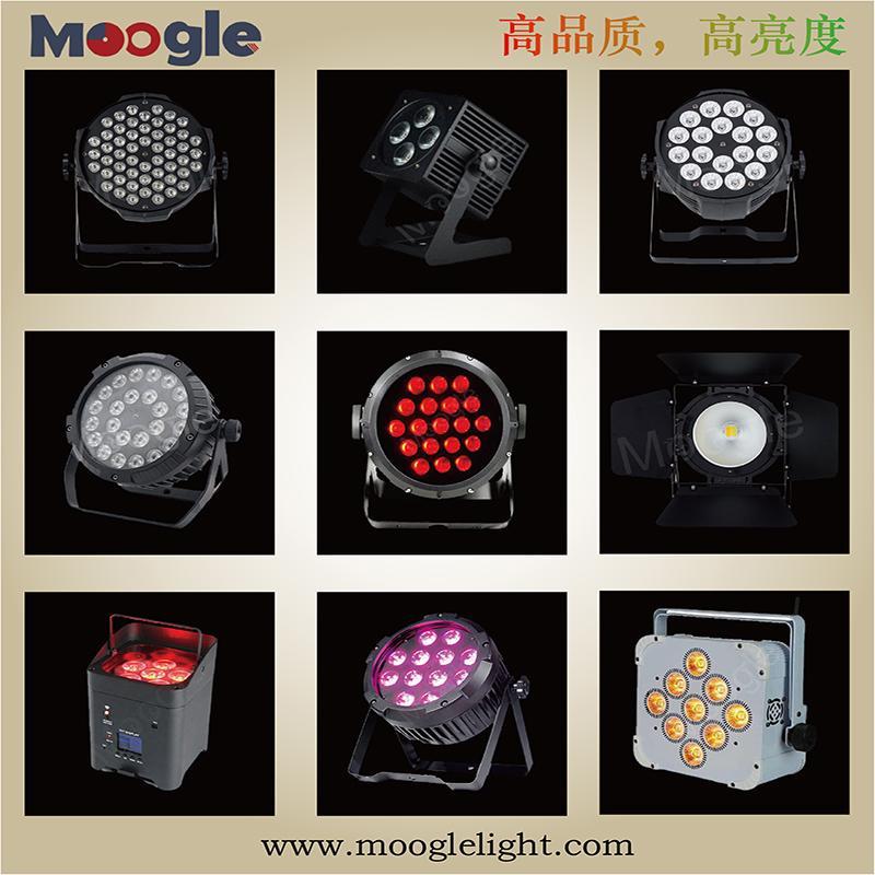 舞台音响灯光设备价格 虚拟演播室工程 36wled投光灯 Moogle