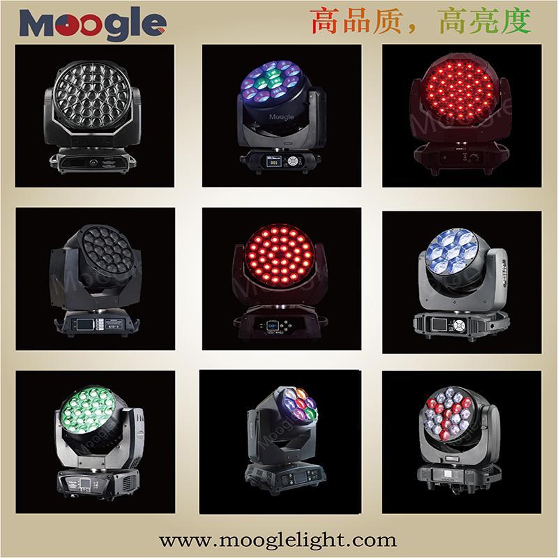 卡拉OK舞台灯光 公司音响灯光 舞台灯声控 Moogle