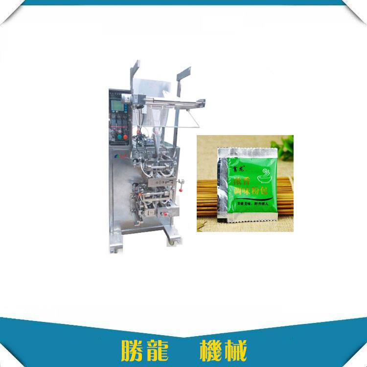 调味品包装机厂家定制-调料包装机厂家直销-胜龙机械