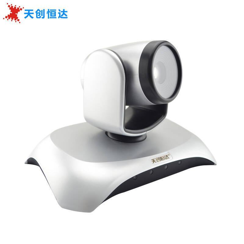 天创恒达-USB视频会议摄像头-1080P高清会议摄像机-广角免驱视频