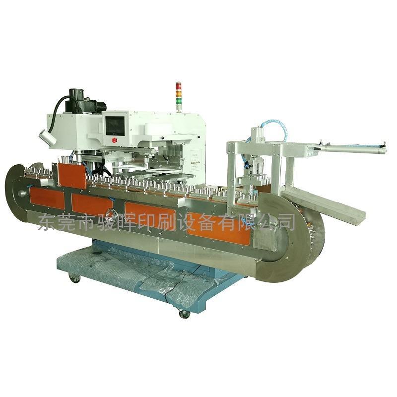 瓶盖移印机-骏晖机械-自动下料坦克带双色移印机-等离子表面处理油盅移印机