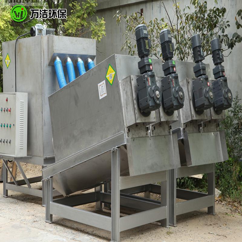 淀粉厂叠螺式污泥浓缩脱水一体机制造 354型叠螺污泥脱水压滤 不锈钢北海叠螺机