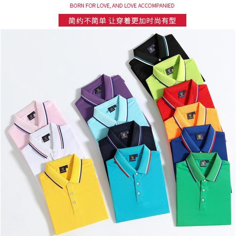 2020新款丝光棉翻领广告衫 订制广告T恤厂家 多色供选可印图工衣