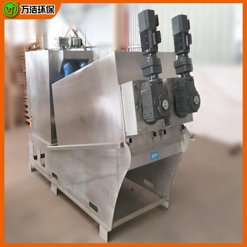 塑料制品厂污泥脱水机 叠螺式污泥压滤机 叠螺压滤机302型 周晓畅