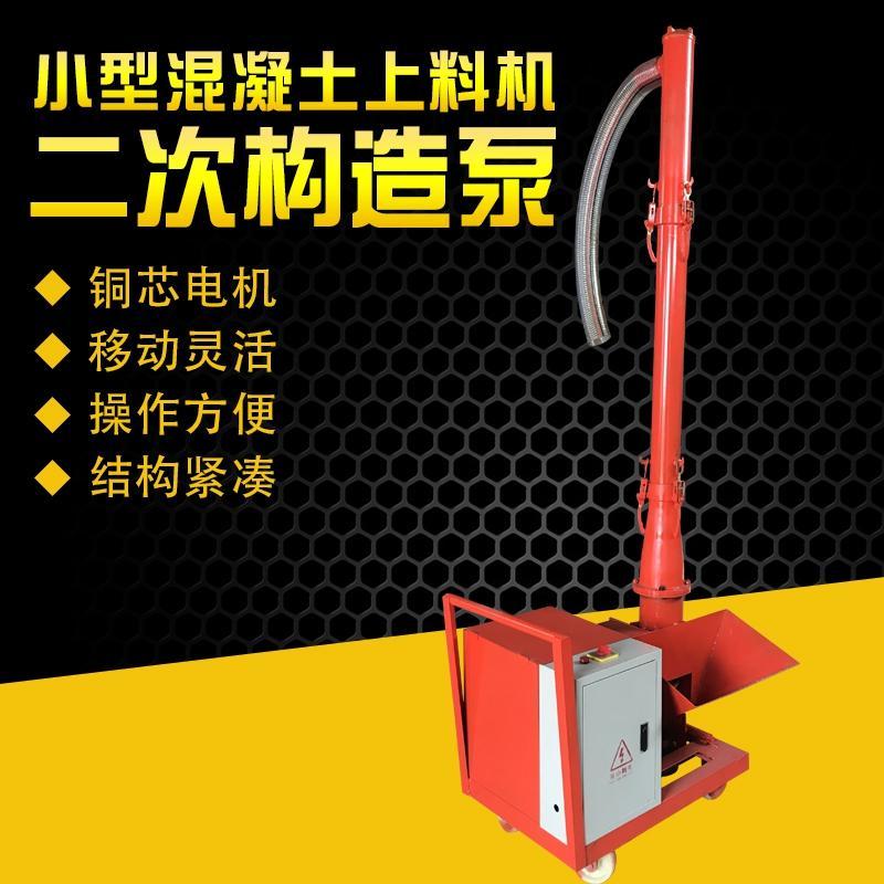 河南南阳细石混凝土输送泵 80混凝土输送泵 混凝土搅拌输送泵