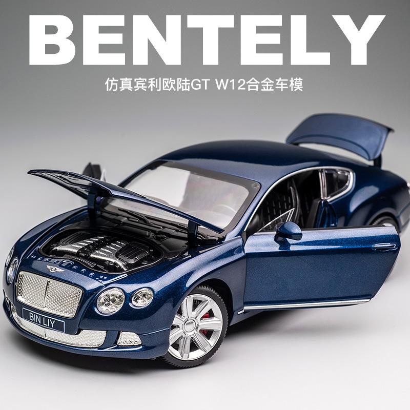 1-24宾利GT合金车模原厂金属车模型摆件礼物玩具仿真汽车模型定制