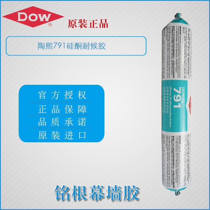 道康宁791中性硅酮耐候密封胶户外 建筑幕墙耐候玻璃胶硅酮胶