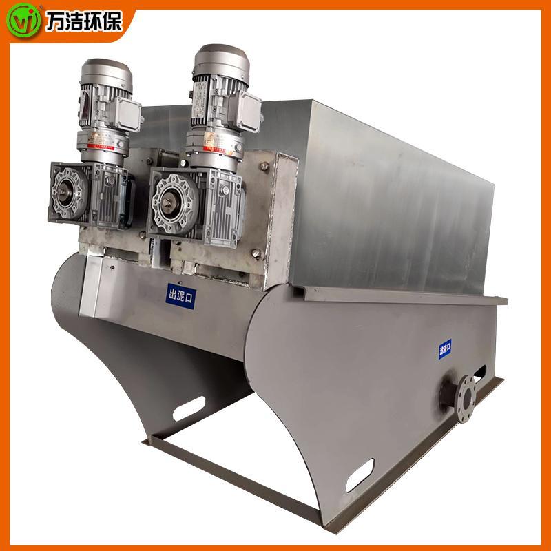 叠螺脱水压滤机 污泥脱水机 节能环保效果好 叠螺脱水机132
