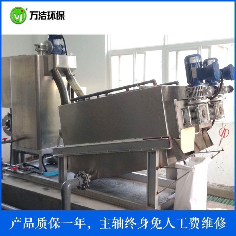 压滤机厂家定制 万洁环保叠螺污泥脱水机 352型食品叠螺式污泥脱水压滤机