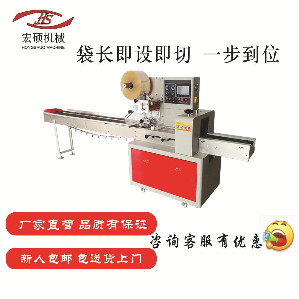 原厂直销 电源线包装机 电源线自动包装机 宏硕机械