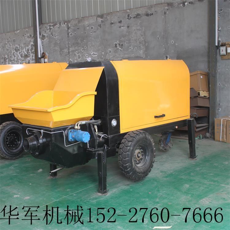 微型混凝土输送泵 混凝土输送泵