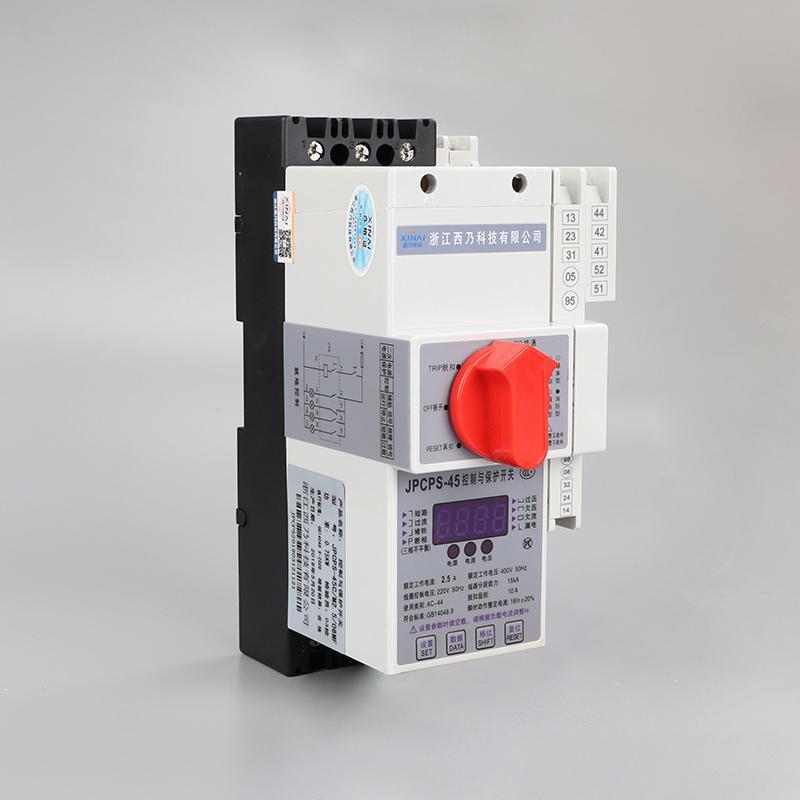 西乃控制与保护开关JPCPS-45C-M2.5-06MF隔离型家用漏电控制保护开关断路器