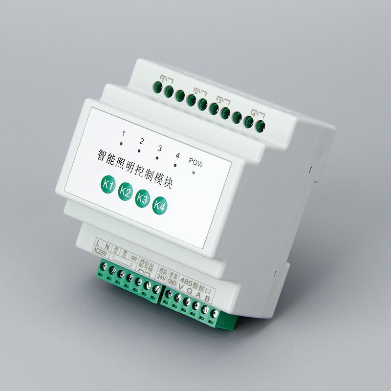 西乃4路智能照明控制器开关控制模块远程485通讯