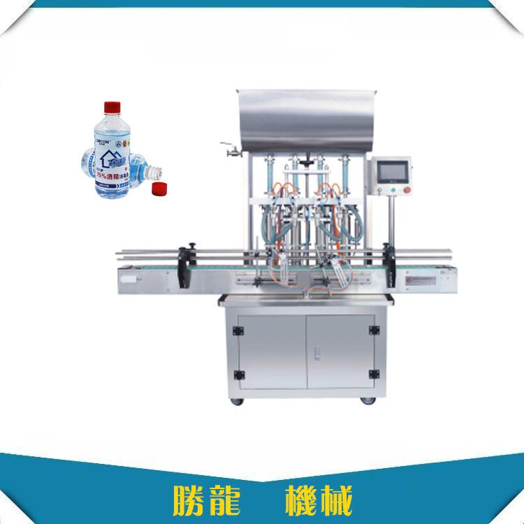 定制酒精灌装机-全自动酒精灌装机厂家直销-胜龙机械