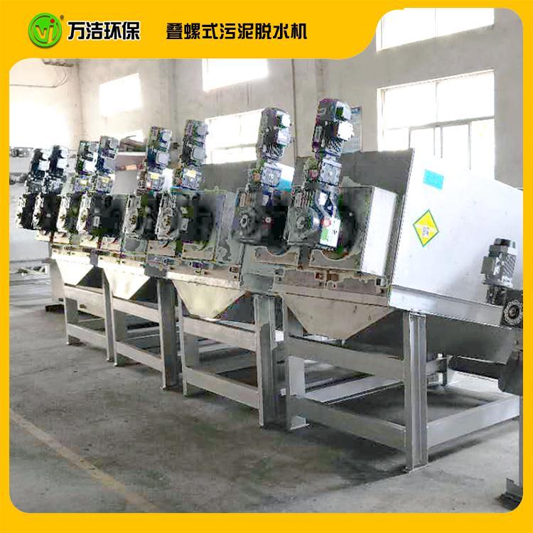造纸废水污泥处理叠螺式污泥脱水机 西安厂家直销 302型叠螺机价格