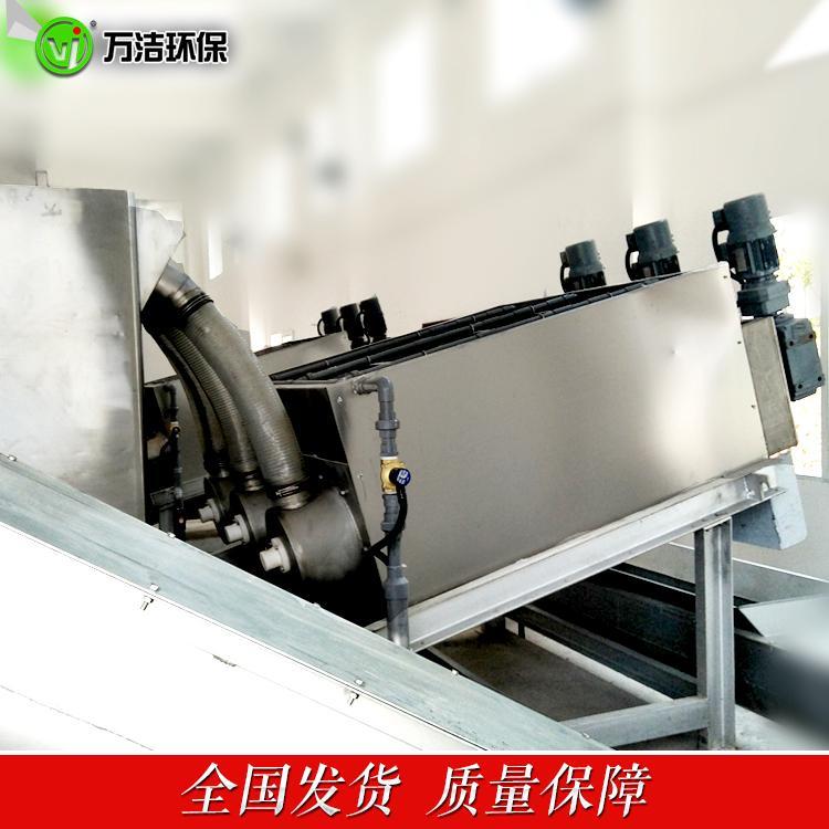 叠螺压滤机 353型叠螺式污泥脱水机生产厂家山东潍坊厂家直供