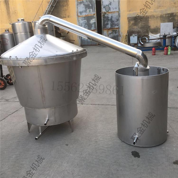 久鼎蒸馏蒸酒专用设备 作坊酒厂酿酒可定做专用设备