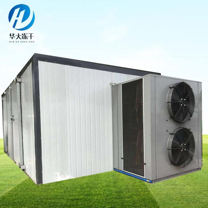 诸城华大海产品热风干燥设备价格 山东空气能干燥机价格 食品空气能烘干机