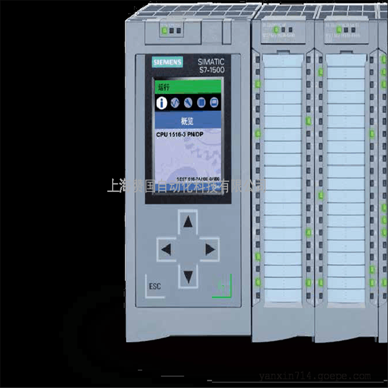 西门子 PLC 可编程控制器 代理商