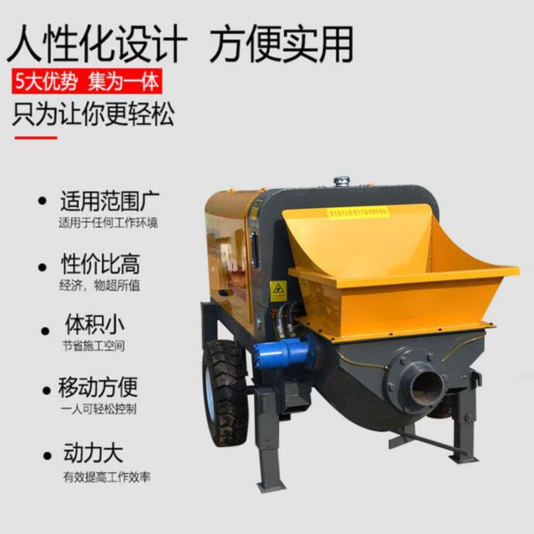 小型细石混凝土输送泵大型柴油动力混凝土输送泵二次结构泵细石泵