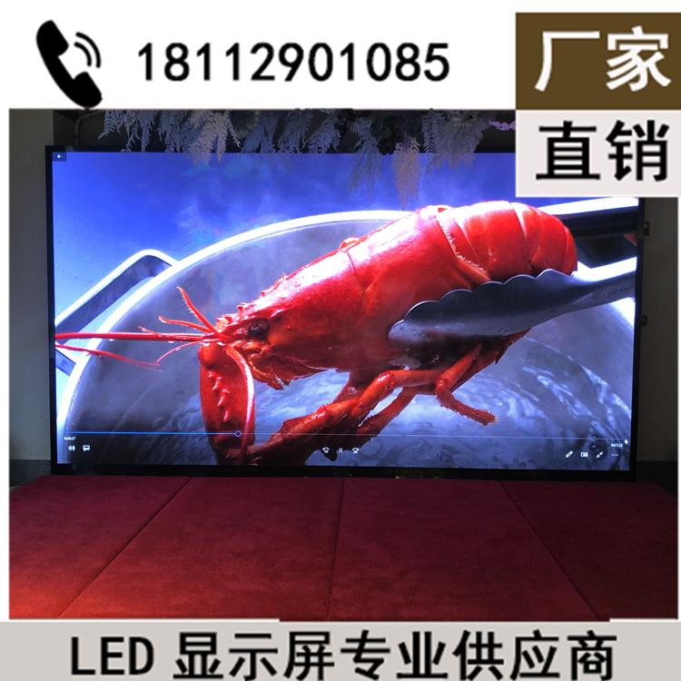 室内全彩LED显示屏 LED显示屏源头厂家