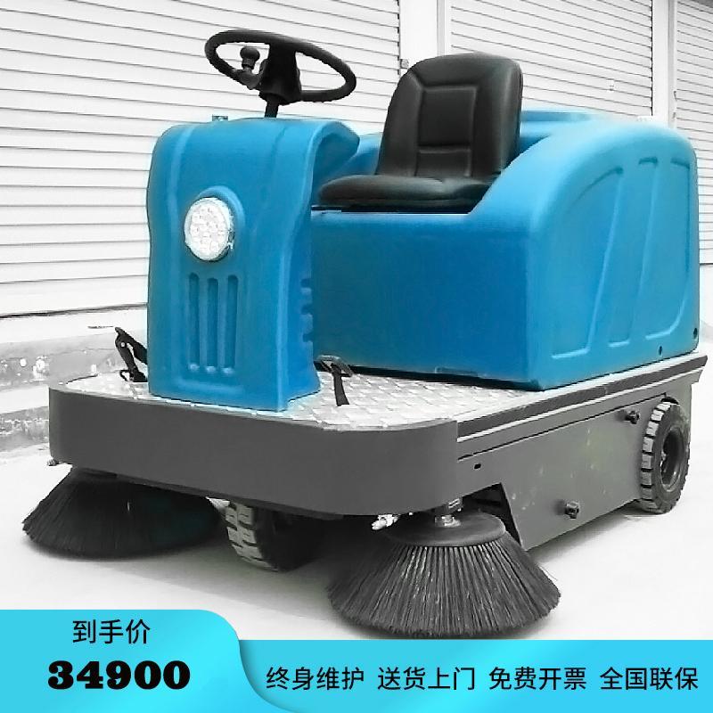 济南扫地机驾驶式扫地车