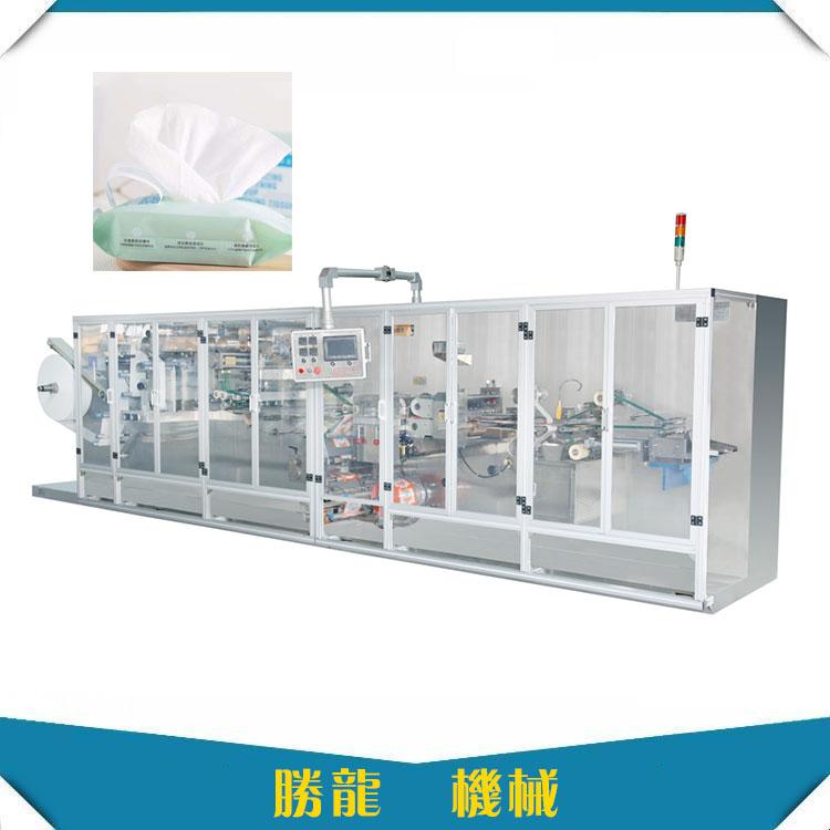 湿巾包装机-全自动往复式多片湿巾包装生产线厂家直销-胜龙机械